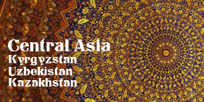 Central Asia 中央アジア