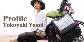 Profile Takayuki Yanai プロフィール