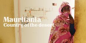 Mauritania モーリタニア